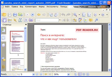 how to change language in foxit reader